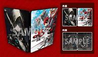 YS9 Monstrum NOX Special Steel Game Case SteelBook