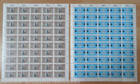 Bund BRD Cept 1175 - 1176 kompl. Bogen Satz Europa postfrisch Full sheet MNH FN