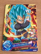 Carte Dragon Ball Z DBZ Dragon Ball Heroes God Mission Part SP #GDPJ-03 Promo