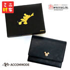55 Yen Off Coupon Target 23 Up To 59 Disney Mickey Mouse Character Silhouette