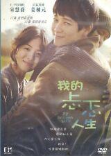 My Brilliant Life DVD Song Hye Kyo Kang Dong Won Korean NEW R3 Eng Sub