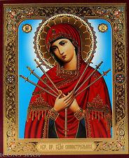 Seven arrows icon of the Virgin Семистрельная икона Божьей Матери