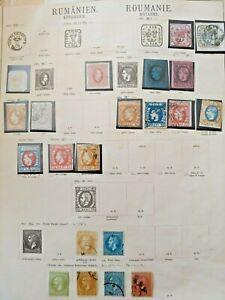 1862-1878 COLLECTION ROMANIA RUMÄNIEN VF USED BKCL START $0.99