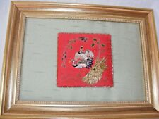 VINTAGE HAND EMBROIDERED, EMBROIDERY PICTURE OF CRANES FROM V&A, AM, IJ WESTCOTT