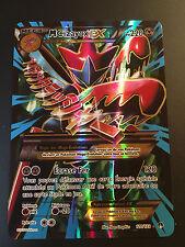 Carte Pokemon M CIZAYOX 120/122 Mega EX Full Art XY9 Neuf Française