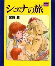 The Journey of Shuna Shuna's Voyage Color Manga - Hayao Miyazaki /Japanese Book