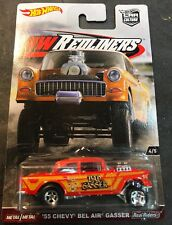 Hot Wheels 2016 Redliners Series '55 Chevy Bel Air Gasser with Real Riders