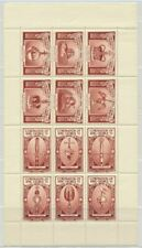 Great Britain King George VI Coronation Regalia 1937 Brown Red Sheet of 12 MNH