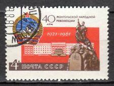 Russia - 1961 40 years Mongol revolution - Mi. 2507 VFU