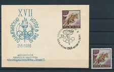 LM81740 Russia 1960 olympics basketball FDC used