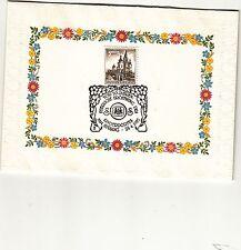 Gestempelte Briefmarken mit Geschichts-Motiven als Einzelmarke