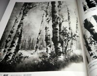 Draw a tree in the Jpanese Ink wash painting book from Japan #0953