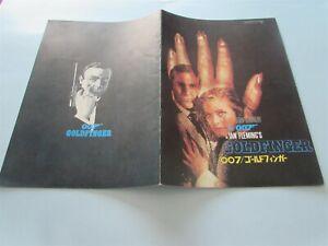 GOLDFINGER JAMES BOND CONNERY MOVIE PROGRAM FROM JAPAN (8)
