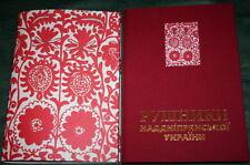 Album UKRAINIAN EMBROIDERED RUSHNYK Tree of Life Krolevets Rushnik Book UKRAINE