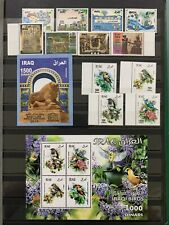 Iraq 2019 MNH Stamp Full Year Set with SS included
