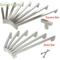 Brushed Nickel Cabinet Drawer Pulls Knob Square/Boss Bar Kitchen Cupboard Handle