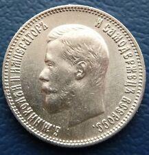 25 Kopeken 1900 Silber Nikolaus II. Russland f. stgl