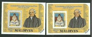 MALDIVES  1982  ROYAL BABY Prince William - M/sheet SG MS981 Perf & Imperf - MNH