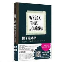 Wreck This Journal Everywhere By Keri Smith Creative Books Adults Stress Relieve