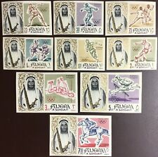 Fujeira 1964 Olympic Games Imperf Set MNH