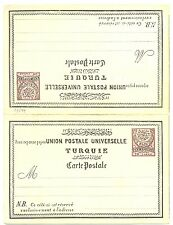 PALESTINE ISRAEL P.O. OTTOMAN  PS CARD  + REPLY  20 PARA    F/VF