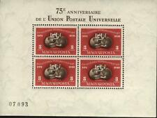 Hungary MNH Sc C81 Sheet of 4 Michel Bk 18   UPU Value $ 525.oo