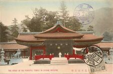 CARTE POSTALE ASIE JAPON JAPAN FRONT OF THE PRINCIPAL TEMPLE IN SHIRINE MIYAZIMA