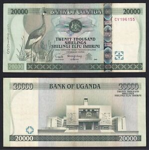Uganda 20000 shillings 2005 BB/VF P46b  B-04