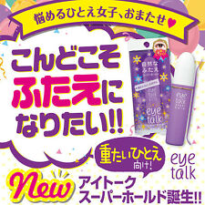Japan KOJI Eye Talk Natural Double Eyelid Glue - Super Hold Type F339