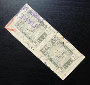 Lebanon Revenue Stamp France Libya Syria Ottoman Turkey? Fiscal Law B2