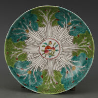 Beautiful Chinese Antique Famille Rose Porcelain Plate with Mark