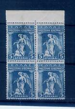 Greece 1917 Prov. Government 5 Dr block of four * Mnh