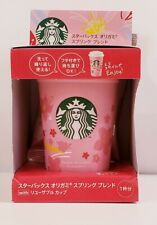 Starbucks Origami Spring Blend Reusable Cup