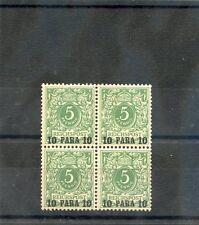 GERMAN OIFFICES IN TURKEY Sc 8(MI 6c)**F-VF NH 10p/5pf OPAL GREEN, BLOCK, $190