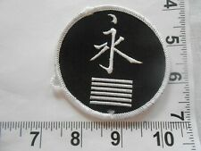 Martial arts patch free shipping