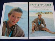 1980s Sophie Marceau 44 Japan VINTAGE Clippings LA BOUM VERY RARE