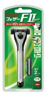 Feather shaver F-System F2 Neo holder With replacement blades 2 pieces Japan