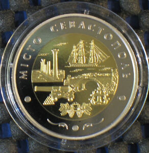 2018 #28 Ukraine Coin 5 UAH City of Sevastopol Bi-Metallic Місто Севастополь
