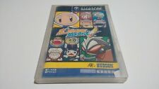 Bomberman Jetters (GameCube) JAPAN [NTSC-J]