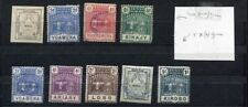 AP036) Madagascar old stamps British inland mail no res !