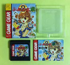 PUYOPUYO TWO 2 SEGA GameGear PUYO Game Gear JAPAN USED