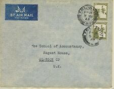 PALESTINE 1946 definitives 20 M (pair) VF airmail cover from TEL AVIV to GLASGOW