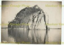 OLD CHINESE ALBUMEN PHOTO RIVER YANGTZE LITTLE ORPHAN ISLAND CHINA VINTAGE C1900