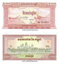 Cambogia 2000 riels 1995 sostituzione P-45r BANCONOTE UNC