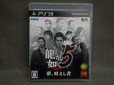 Yakuza 5 - Dream - [Used] PS3 Ryu ga Gotoku Yume Kanaeshi Mono JAPAN Import Game