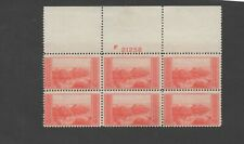 US Scott  #741   Mint-OG/NH  XF 1934 2c Red  Plate Block Of 6