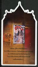 Thailand 2017 MNH Thai Heritage Conversation 1v M/S Art Cultures Stamps