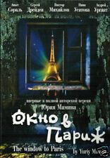 WINDOW TO PARIS (OKNO V PARIZH) (1994) - NEW DVD NTSC