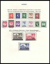 KUWAIT 1957-58 OVPT ISSUES ON PAGE (LHM) *CLEAN & FRESH*