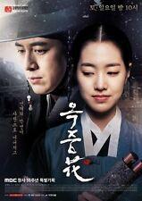 Korean Drama w/Japanese subtitle No English subtitle オクニョ~運命の女-獄中花(高画質26枚)